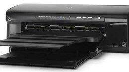 Принтеры и МФУ - Продаю струйный цветной принтер Epson 7000, 0