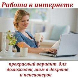 Менеджеры - Онлайн-менеджер, 0