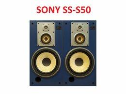 Акустические системы - Акустическая система SONY SS-S50 в хорошем…, 0