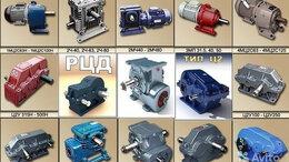 Производственно-техническое оборудование - Ремонт отечественных и импортных редукторов, 0