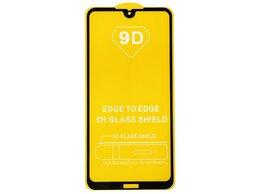 Защитные пленки и стекла - Защитное стекло для Huawei Honor 8X Max , 0