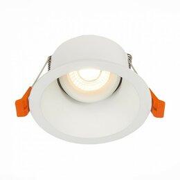 Встраиваемые светильники - Встраиваемый точечный светильник ST-Luce…, 0