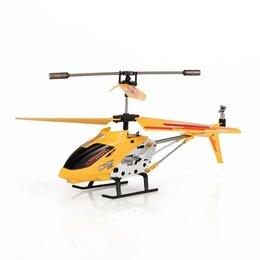 """Радиоуправляемые игрушки - Вертолет Mioshi Tech """"X22"""" на и/к управлении…, 0"""