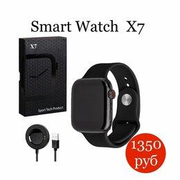 Умные часы и браслеты - Умные часы SMART WATCH X7, 0