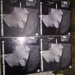 Виниловые пластинки - Пластинки, 0