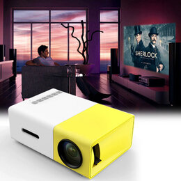 Проекторы - Мини проектор LED Projector YG 300, 0