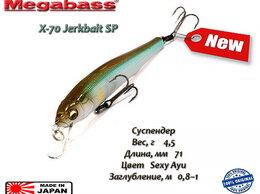 Приманки и мормышки - Megabass X-70 Jerkbait SP (4,5г) Sexy Ayu, 0