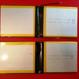 Запчасти и аксессуары для планшетов - Аккумулятор для планшета 3.7v 8000mAh, 0