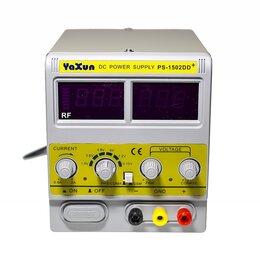 Блоки питания - Блок питания Ya Xun DHF-1502DD+ Цифровой с кабелями 15V, 2A, 0
