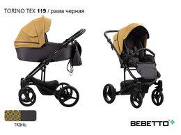 Коляски - Новые.Bebetto Torino. В наличии.DKS, 0