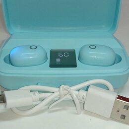 Наушники и Bluetooth-гарнитуры - Беспроводные наушники, 0