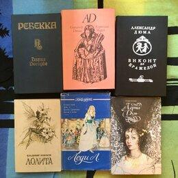 Художественная литература - Книги романы, 0