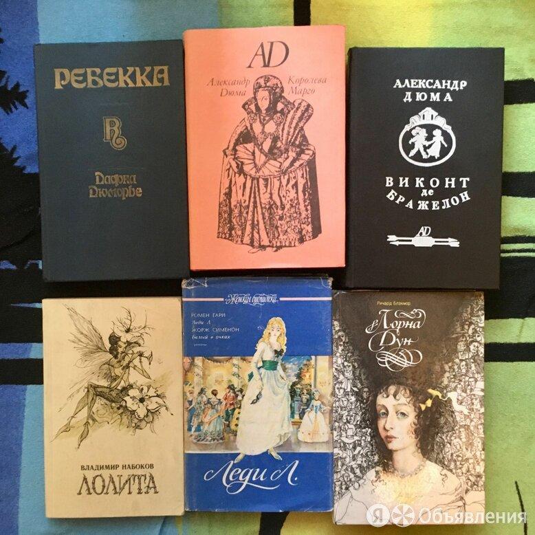 Книги романы по цене 25₽ - Художественная литература, фото 0
