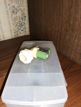 Аксессуары и запчасти - Клапан подачи воды для стиральной машины , 0