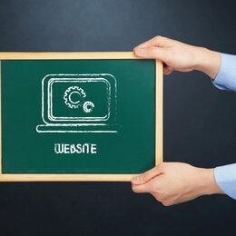 IT, интернет и реклама - Разработка / поддержка / продвижение web-сайтов, 0