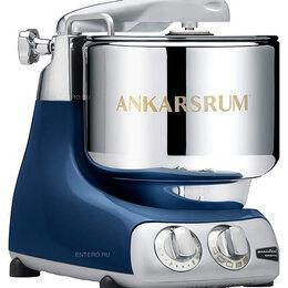 Кухонные комбайны и измельчители - Комбайн Ankarsrum AKM 6230 OB синий океан, 0