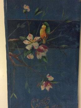 Фотографии и письма - Фотоальбом 19 век Cartes Postales, 0