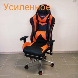 Компьютерные кресла - Игровое кресло Titan усиленное, 0