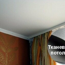 Потолки и комплектующие - Тканевый потолок на отрез без установки , 0