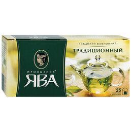 Продукты - ява зеленый традиционный 25 пакетов , 0