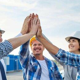 Строительные бригады - Арматурщики, каменщики, монолитчики, плиточники, отделочники, разнорабочие, 0