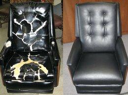 Ремонт и монтаж товаров - Перетяжка, ремонт и реставрация мягкой мебели, 0