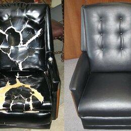 Дизайн, изготовление и реставрация товаров - Перетяжка, ремонт и реставрация мягкой мебели, 0