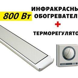 Обогреватели - Инфракрасный обогреватель Almac ИК 8 + терморегулятор, 0