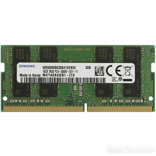 Оперативная память DDR4 16Gb (для ноутбука) по цене 6000₽ - Модули памяти, фото 0