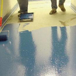Краски - Краска эпоксидная 2К для бетонных полов 150 цветов, 0