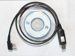 USB-концентраторы - USB кабель для программирования Baofeng и Kenwood, 0