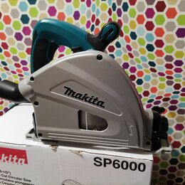 Дисковые пилы - Дисковая пила Makita SP6000, 0