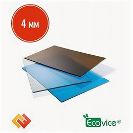 Поликарбонат - Монолитный поликарбонат 4мм цветной лист, 0