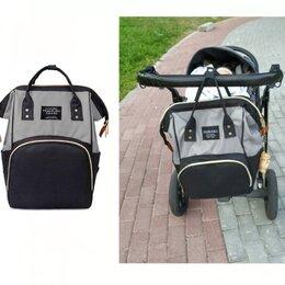 Сумки для мам - Новый рюкзак для мамы (черный с серым), 0