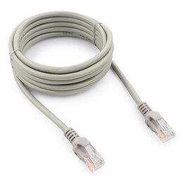 Кабели и разъемы - Патч-корд UTP Cablexpert PP12-3M кат.5e 3м литой м, 0