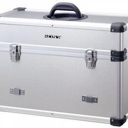 Сумки и чехлы для фото- и видеотехники - Кейс алюминиевый Sony LCH-FXA, 0