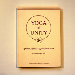 Спорт, йога, фитнес, танцы - Йога Единства. Ниранджанананда, 0