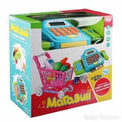 """Новый игровой набор """"Магазин"""" (касса с тележкой) по цене 850₽ - Игровые наборы и фигурки, фото 0"""