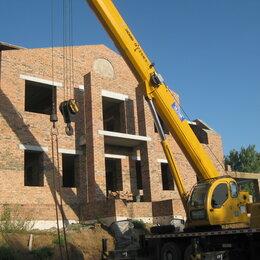Архитектура, строительство и ремонт - Строительство домов.коттеджей, 0