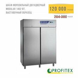 Морозильное оборудование - ШКАФ МОРОЗИЛЬНЫЙ ДВУХДВЕРНЫЙ MODULAR 1402 BT,…, 0
