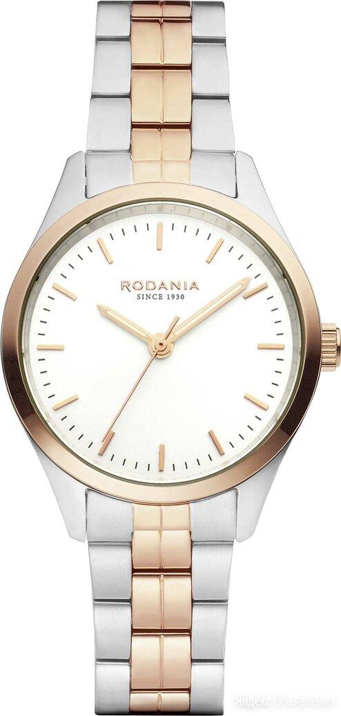 Наручные часы Rodania R12003 по цене 17310₽ - Наручные часы, фото 0