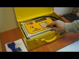 Аппараты для сварки пластиковых труб - Электромуфтовый аппарат Nowatech ZERN-2000 PLUS, 0
