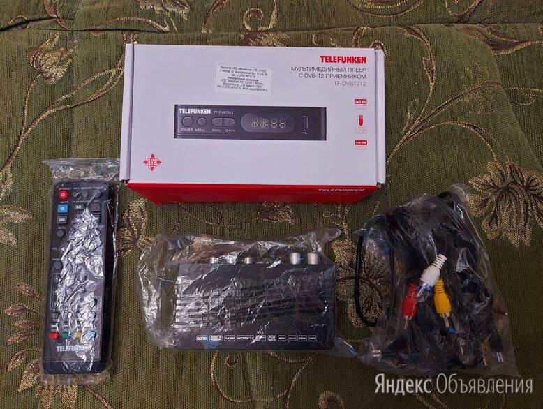 Мультимедийный плеер Telefunken по цене 1500₽ - ТВ-приставки и медиаплееры, фото 0