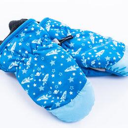 Перчатки и варежки - Котофей Варежки детские синий 07721041-00, 0