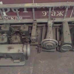 Швейное производство - Швейные машины, оверлоки, 0