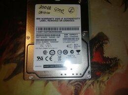 Внутренние жесткие диски - Seagate 15K 300 Гб ST9300653SS SAS 2.5, 0
