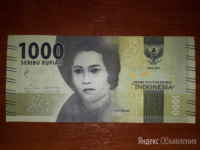 Банкнота Индонезия 1000 рупий 2016. Новая по цене 50₽ - Банкноты, фото 0