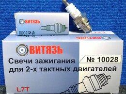 Электро- и бензопилы цепные - Свеча для бензопилы, 0