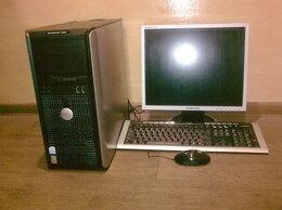Настольные компьютеры - Полный 2-х ядерный компьютер от фирмы Dell , 0