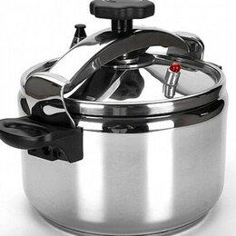 Кастрюли и ковши - Новая посуда кастрюля скороварка алюминиевая, 0